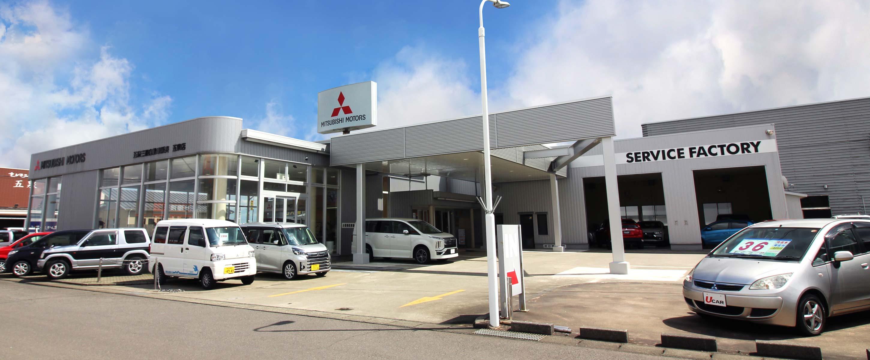 五泉三菱自動車販売ショールーム